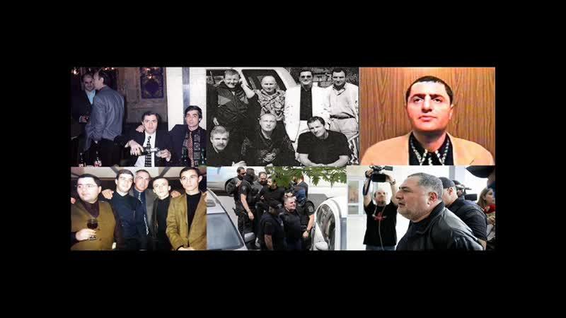 От командированный из Грузии Авторитет Мераб Асанидзе - Чикора (2019)