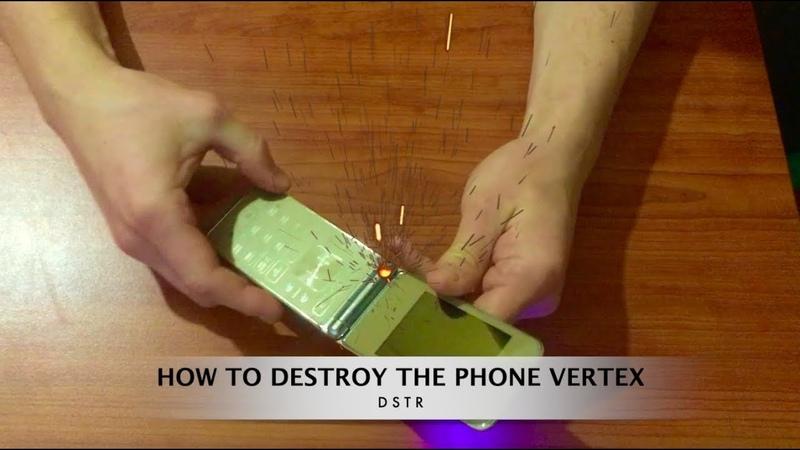 Как разломать телефон Vertex