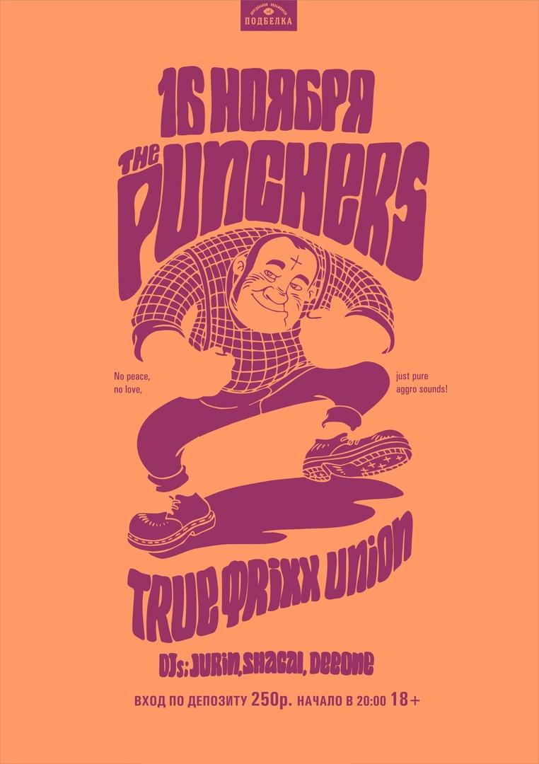 Афиша Ярославль The Punchers (Москва) + allnighter в Ярославле