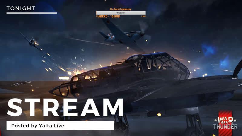 WAR THUNDER 1 91 STREAM 18