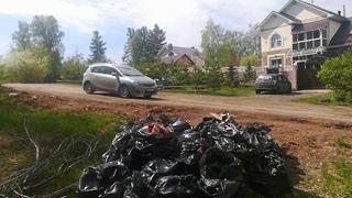 Чистый Красноярск #1 - Первый рейд против мусора | Активисты убрали мусор в лесу