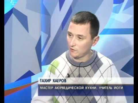 Правильное питание с Тахиром Хаеровым (ТК Актис)
