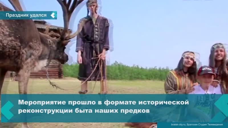 13 июля Архитектурно-этнографический музей «Ангарская деревня» отпраздновал свой юбилей