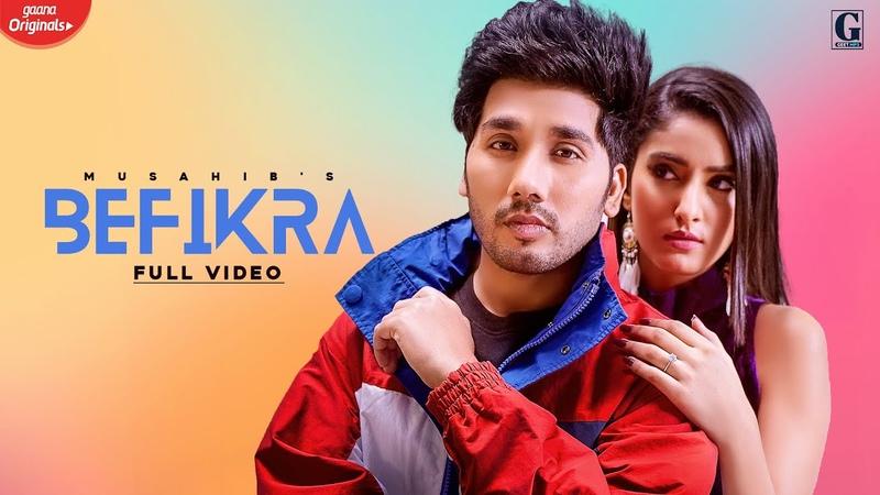 Befikra MUSAHIB Official Video Satti Dhillon Latest Punjabi Songs GK DIGITAL Geet MP3