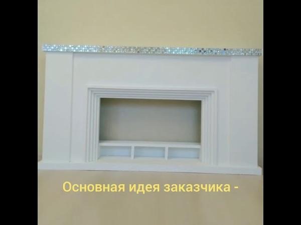 Прячем радиатор декоративный камин на заказ