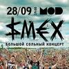 28/09 - SMEX - Питер @ Mod