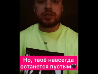 Леша Свик - Торнадо (скоро)