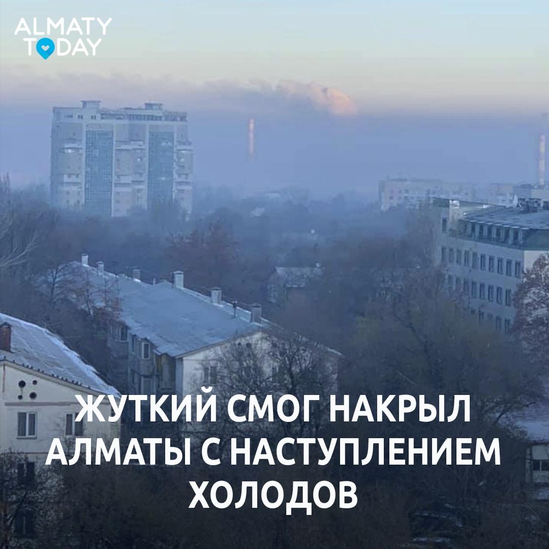После снегопада, который прошел в Алматы в четверг, город на