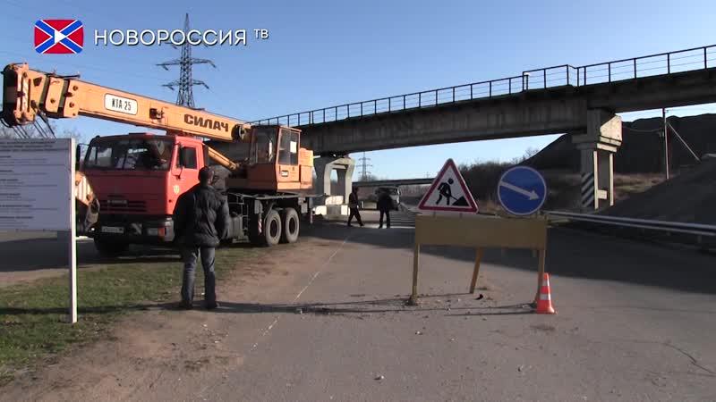 Открыто движение поездов по восстановленному путепроводу на перегоне Чумаково-Ларино.