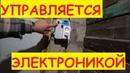 Обогрев водопровода / Убрал насос / За обогревом следит термостат /