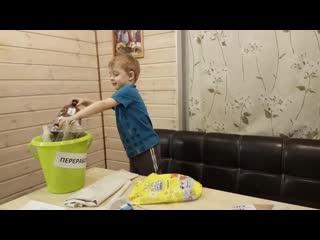 Сортируем мусор дома