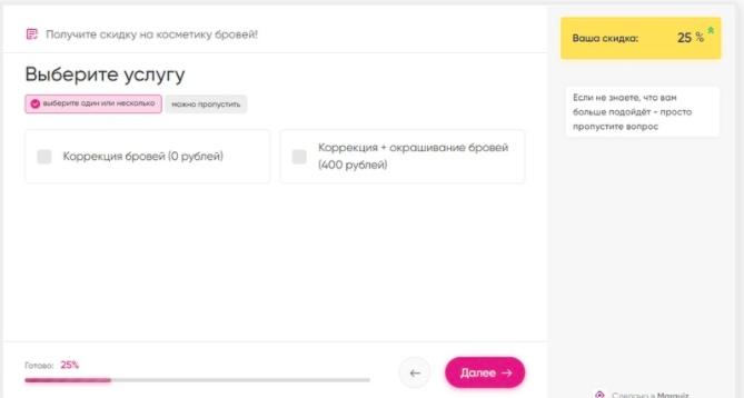 Заявки по 150 рублей на открытие корнера через Я.Директ, изображение №7