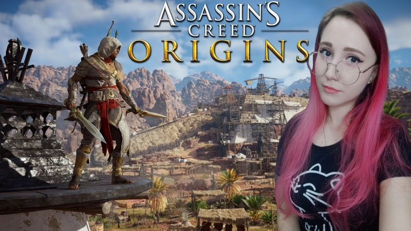 Assassin's Creed Origins I DLC The Hidden Ones Незримые 2 I СТРИМ I Полное прохождение