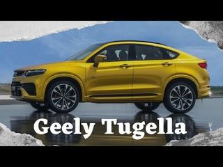 Geely Tugella оказался дороже BMW x1. Почему так дорого? Секрет цены и старт продаж китайского купэ.