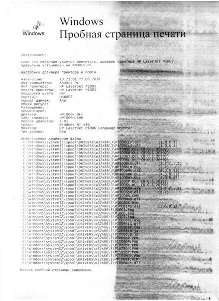 Характерные дефекты печати и что они обозначают., изображение №4