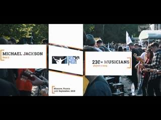 Rocknmob / michael jackson beat it(rocknmob)