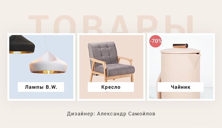 Бесплатные шаблоны ВК и Instagram, изображение №3