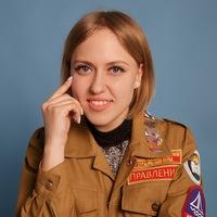Наталья Кислова