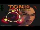Tomb Raider I (1996) @ 2560x1440 just for kicks Benchmark Gameplay   Radeon VII 9900k   Glide