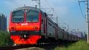 Электропоезд ЭД4М-0268 сообщением Москва Курская -Железнодорожная