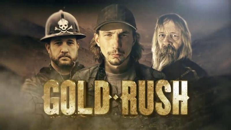 Discovery Золотая лихорадка Аляска 1 10 сезон смотреть онлайн