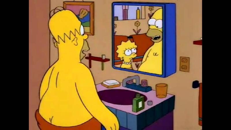 Oh margo Homero