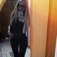 Анастасия Ларина