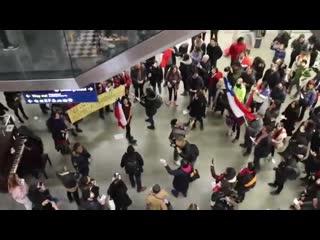 El pueblo unido jamás será vencido - londres, 04_11_2019