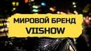 Бренд Viishow на Aliekspress