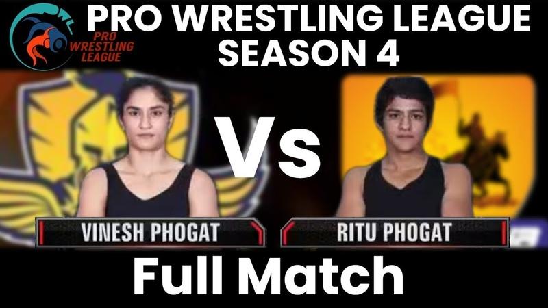 PWL 4 Day 4 Vinesh Phogat vs Ritu Phogat 53Kg MP Yodha vs Mumbai Maharathi Full Match