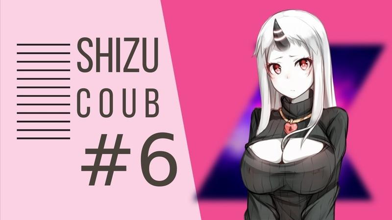ShizuCOUB №6 Пельмешки