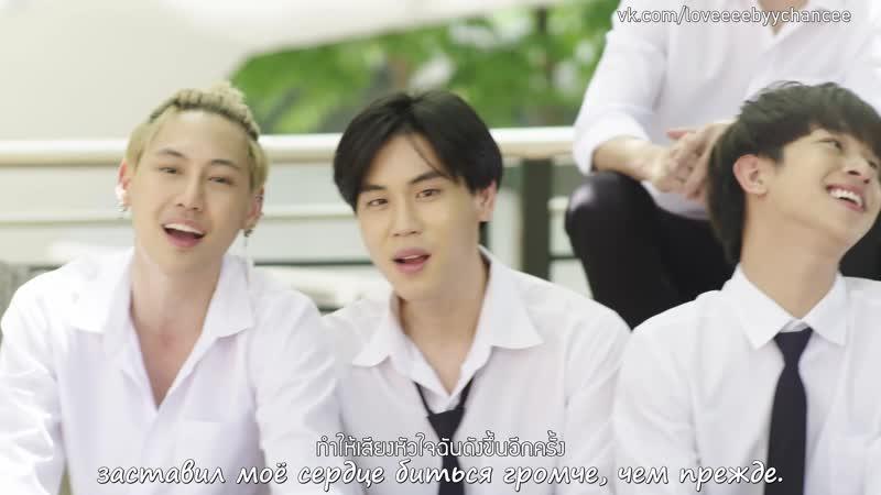 OST Until we meet again - โชคดีแค่ไหน