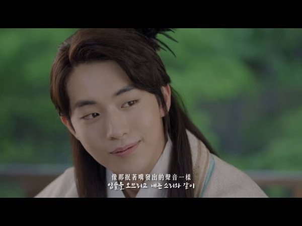 HD繁中 韓 LOCO PUNCH SAY YES 步步驚心 麗 OST PART2 보보경심 려 OST Part 2