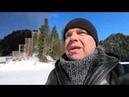 Путешествие на реку Оя/Пятница 13-е/По волчьим местам/Рыбалка на хариуса/Прошли порог на снегоходах!