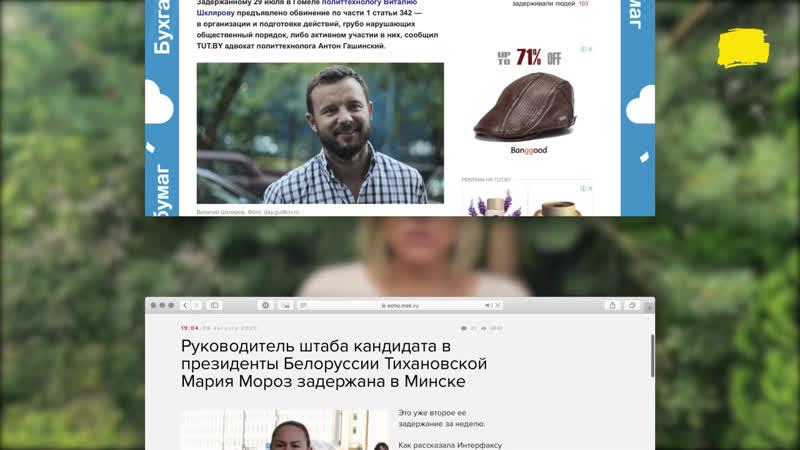 На границе с Беларусью задержали директора Открытой России Андрея Пивоварова