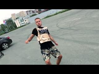 Tinie - Whoppa (feat. Sofia Reyes and Farina) - Dance (Vernikov_grisha)