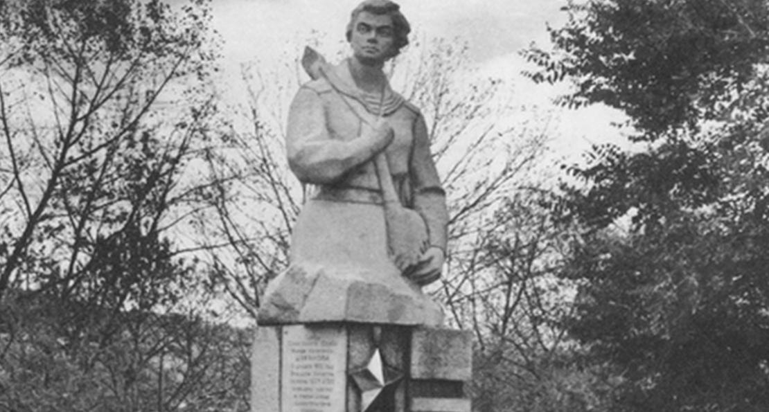 Монумент Цукановой