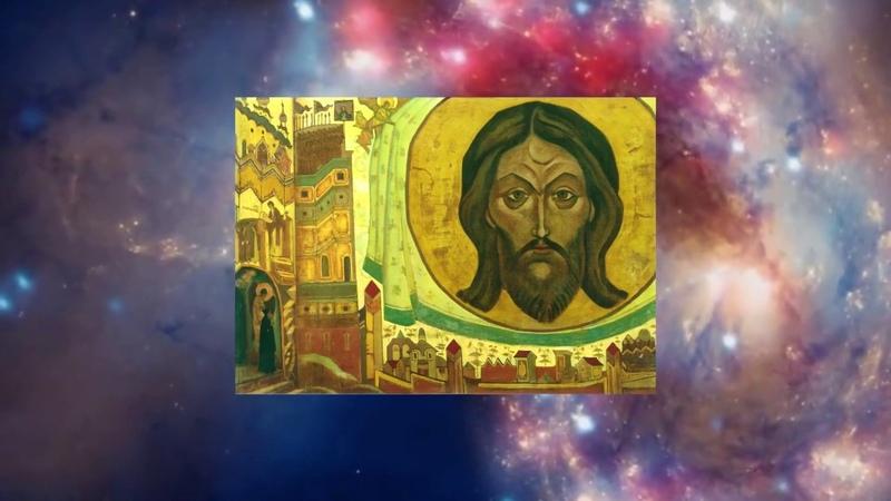 Великая миссия Посланников Света