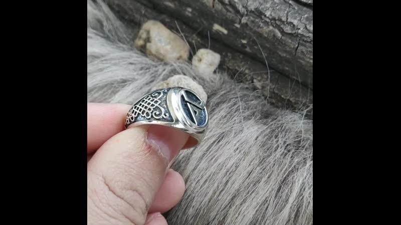 перстень Символ Велеса