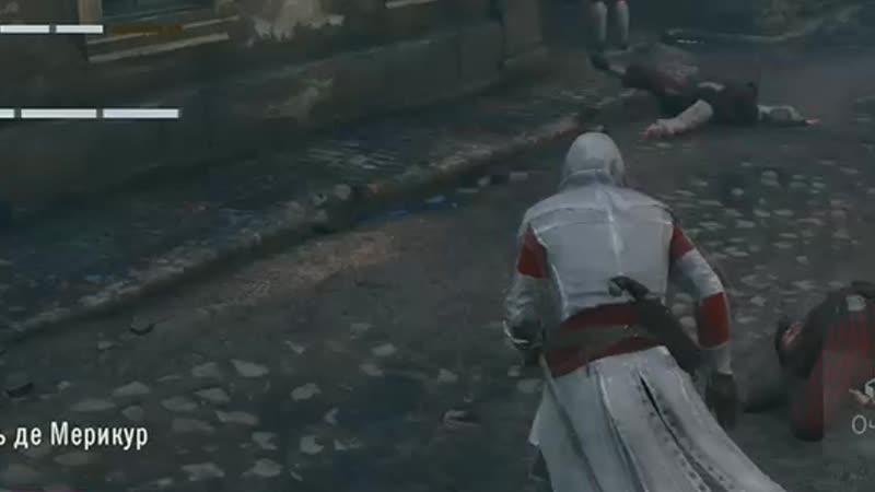 Отрывочке из видео