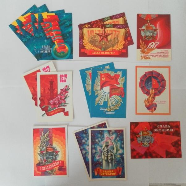 открытки периода ссср каждого