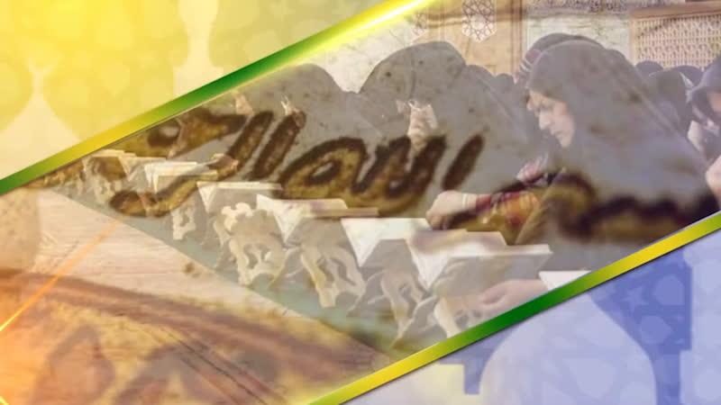Agha Sheikh Mirza Husain Sabiri 1441 Ramazan 26 = 2020 05 19 Ziafat e Rehman Marifat e Quran Ep23