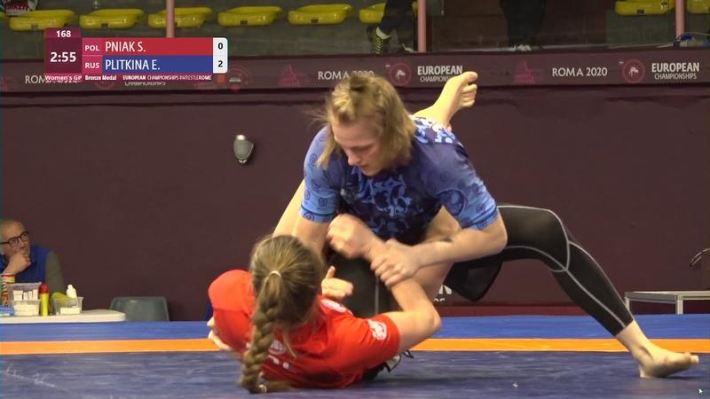 BRONZE Womens GP No-Gi - 64 kg S. PNIAK (POL) v. E. PLITKINA (RUS)