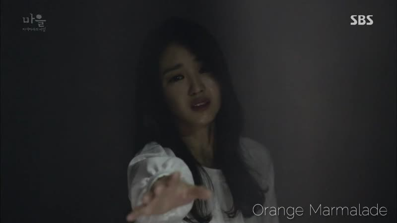 Отрывок из дорамы Деревня Секрет Ачиары Ким Хэ Джин 05 серия Озвучка STEPonee