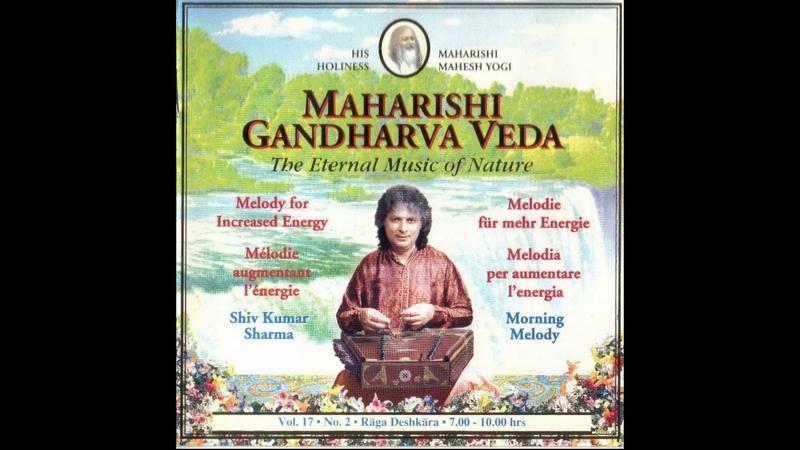 Gandharva Veda Santoor 7 10 hrs
