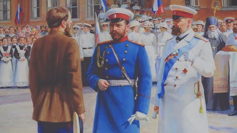 Передача первая Встреча Столыпина и Николая II
