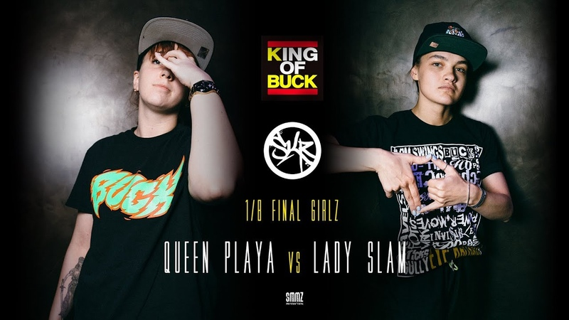 QUEEN PLAYA vs LADY SLAM | 1/8 FINAL GIRLS | KING OF BUCK RUSSIA