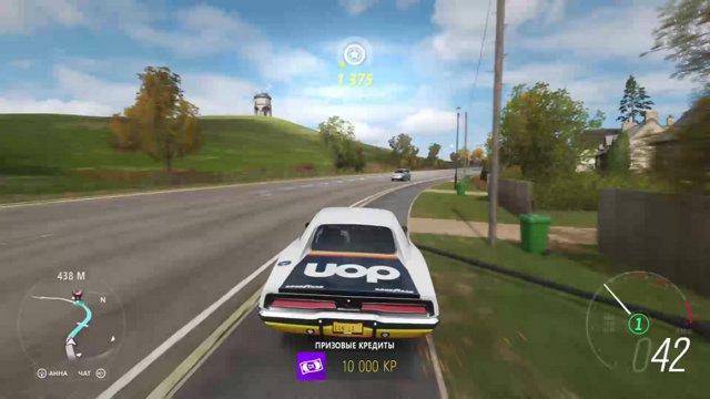 ☺Стрим ИгРы -Forza Horizont 4- на Х-ВОХ. ч.-1.☺