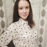 Юсупова Алия