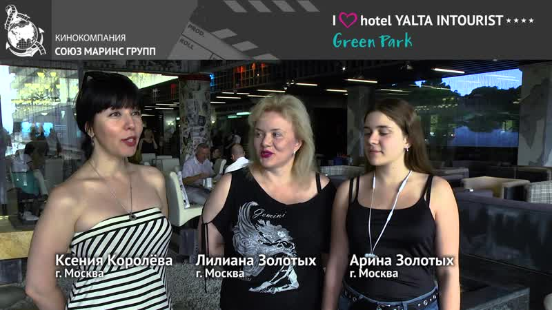 Московские гости Отеля рассказали о том каково отдыхать в Yalta Intourist в дождь